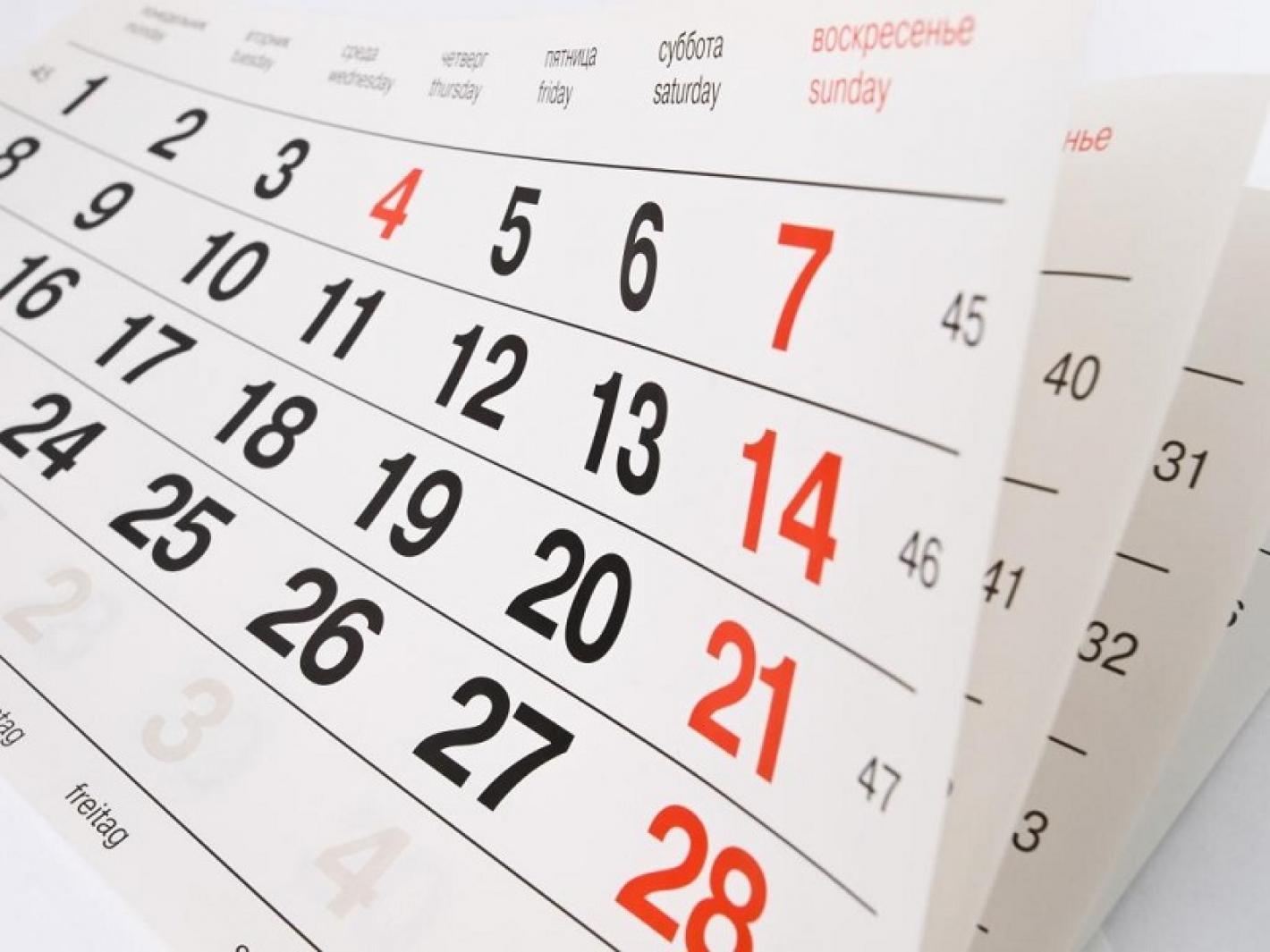 Fise Calendario Salto Ostacoli.Federazione Italiana Sport Equestri Cr Emilia Romagna